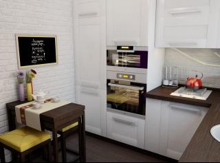 маленькие кухни на заказ купить недорого в киеве